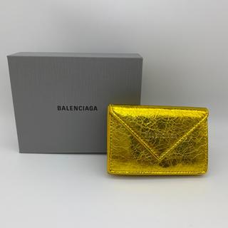 バレンシアガ(Balenciaga)のBALENCIAGA バレンシアガ  ペーパーミニウォレット ゴールド 未入荷(財布)