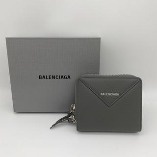 バレンシアガ(Balenciaga)のバレンシアガ   BALENCIAGA ミニ財布 ダークグレー 新品(財布)