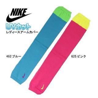 ナイキ(NIKE)の訳あり新品! ナイキ(NIKE) レディース UV ロング スリーブ ブルー(登山用品)