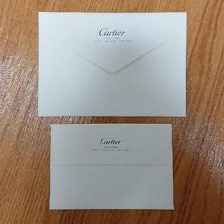 カルティエ(Cartier)のカルティエ 封筒 2種類セット(カード/レター/ラッピング)