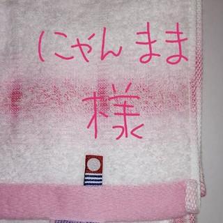 イマバリタオル(今治タオル)の今治バスタオル1枚(タオル/バス用品)