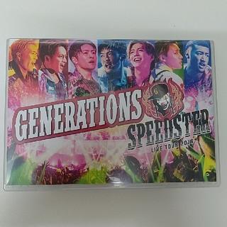 ジェネレーションズ(GENERATIONS)のGENERATIONS DVD SPEEDSTAR(ミュージック)