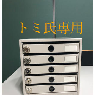 コクヨ(コクヨ)のコクヨ 鍵付き レターケース(オフィス収納)