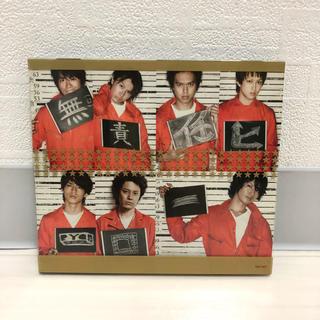 【初回限定DVD付】無責任ヒーロー / 関ジャニ∞(ポップス/ロック(邦楽))