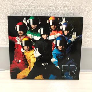 ER / EIGHTRANGER  関ジャニ∞(ポップス/ロック(邦楽))