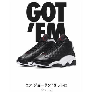 """ナイキ(NIKE)のNIKE AIR JORDAN 13 """"BLACK/GYM RED"""" (スニーカー)"""