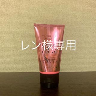ヴィクトリアズシークレット(Victoria's Secret)のVictoria's Secret Ultimate handcream(ハンドクリーム)