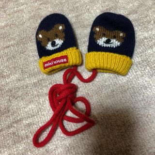 ミキハウス(mikihouse)のミキハウス 手袋 1~3歳用(手袋)