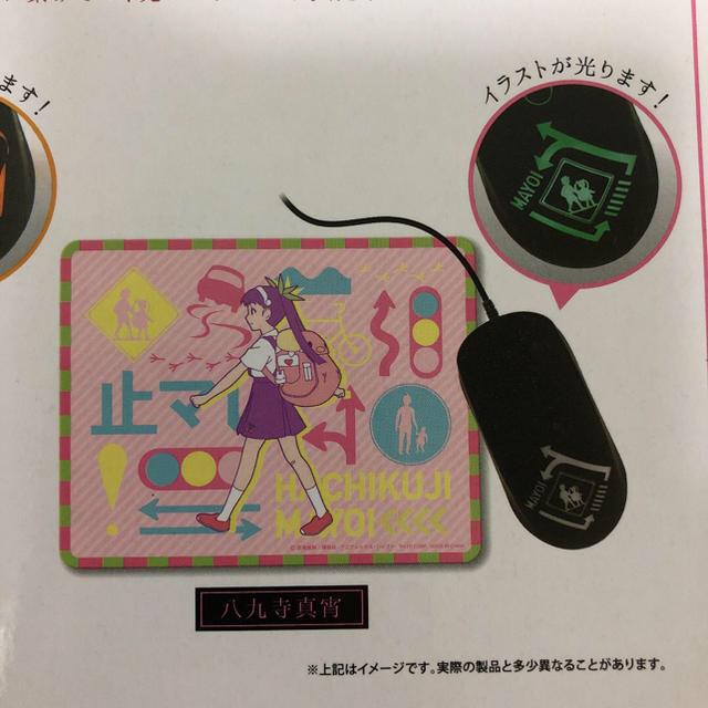 TAITO(タイトー)の新品 物語シリーズ 光るマウスパッド&マウスセット 八九寺真宵 スマホ/家電/カメラのPC/タブレット(PC周辺機器)の商品写真