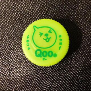 コカコーラ(コカ・コーラ)の【Qoo】ペットボトルキャップ くしゃ顔(各種パーツ)