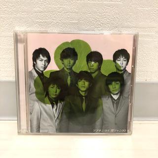 【初回限定DVD付】ツブサニコイ 関ジャニ∞(ポップス/ロック(邦楽))