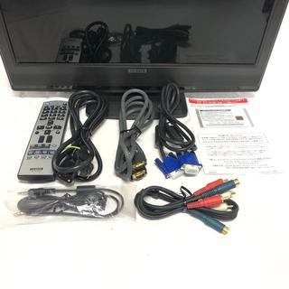 アイオーデータ(IODATA)のI-O DATA 地デジチューナー内蔵 19型ワイド液晶 LCD-DTV191X(テレビ)