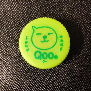 コカコーラ(コカ・コーラ)の【Qoo】ペットボトルキャップ じと目(各種パーツ)