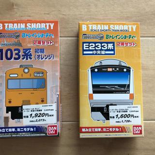 バンダイ(BANDAI)のバンダイ Bトレインショーティー E233系、103系 中央線 2ケセット未開封(鉄道模型)
