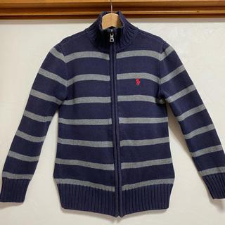 ラルフローレン(Ralph Lauren)のラルフローレン ニット 140 130 8 カーディガン ジップアップ セーター(カーディガン)