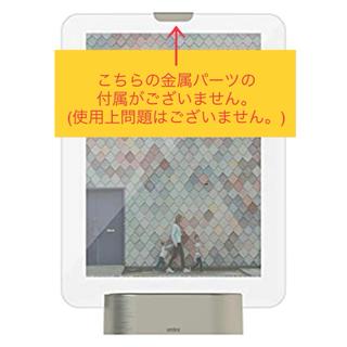 フランフラン(Francfranc)の【新品未使用】umbra アンブラ LED フォトフレーム GLO(フォトフレーム)