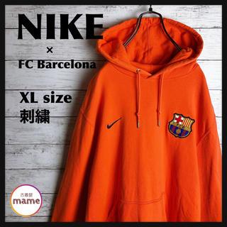ナイキ(NIKE)の【入手困難‼︎】NIKE × FC Barcelona◎刺繍 プルオーバーパーカ(パーカー)