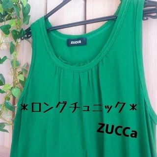 ズッカ(ZUCCa)の↓最終価格【古着】ZUCCa/緑M/ロングノースリーブチュニックワンピース重ね着(チュニック)