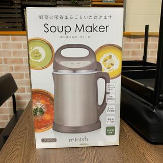 スープ メーカー minish