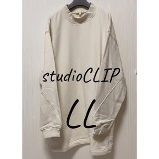 スタディオクリップ(STUDIO CLIP)の【大きいサイズ】リプ スゥエットトレーナー LL studioCLIP 【新品】(トレーナー/スウェット)