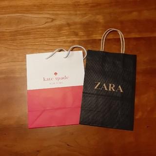 ケイトスペードニューヨーク(kate spade new york)の【ZARA/kate spade】 ブランド 紙袋セット(ショップ袋)