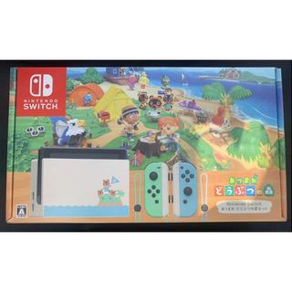 ニンテンドースイッチ(Nintendo Switch)のニンテンドー スイッチ あつまれどうぶつの森セット(家庭用ゲーム機本体)