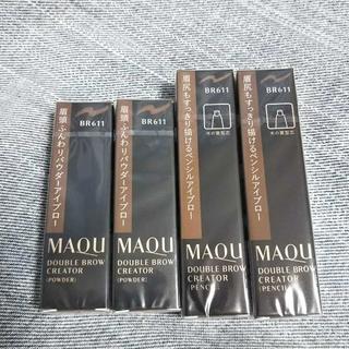 MAQuillAGE - 資生堂 マキアージュダブルブロークリエーター(ペンシル・パウダー)カートリッジ
