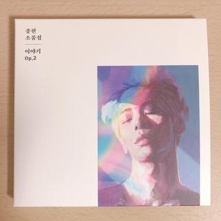 シャイニー(SHINee)のSHINee アルバム ジョンヒョン  이야기 Op.2(K-POP/アジア)