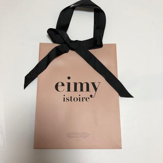eimy ショッパー 🎀 小(ショップ袋)