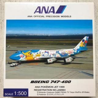 ANA(全日本空輸) - 【未開封】ANAモデルプレーン B747-400 1/500 飛行機 模型