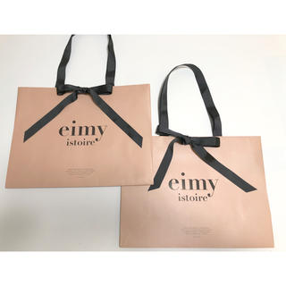eimy ショッパー 🎀 中 2枚セット(ショップ袋)