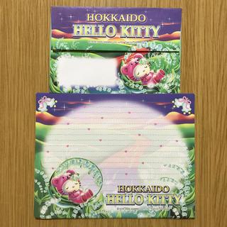 ハローキティ(ハローキティ)のSanrio サンリオ ハローキティ ご当地キティ 北海道 レターセット(カード/レター/ラッピング)