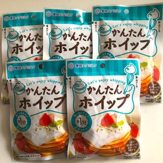 ユキジルシメグミルク(雪印メグミルク)の雪印メグミルク かんたんホイップ  5袋(その他)