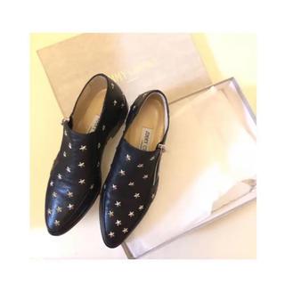 ジミーチュウ(JIMMY CHOO)のJimmy Choo ジミーチュウ スタッズ フラットシューズ(ローファー/革靴)