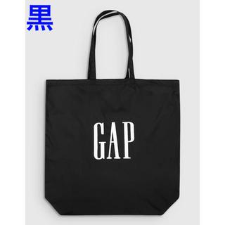 ギャップ(GAP)の『新品』GAP エコバッグ 黒1点(エコバッグ)