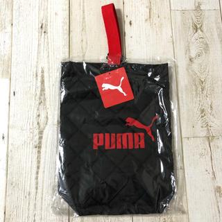 プーマ(PUMA)の《新品未使用》PUMA シューズケース(シューズバッグ)