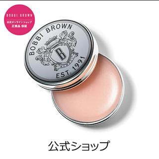 ボビイブラウン(BOBBI BROWN)の LIP BALM SPF 15 (リップケア/リップクリーム)