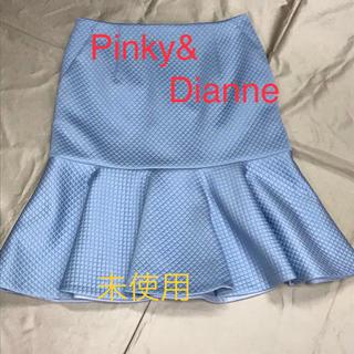 ピンキーアンドダイアン(Pinky&Dianne)の❤︎未使用❤︎ Pinky&Dianne ピンキー&ダイアン スカート(ひざ丈スカート)