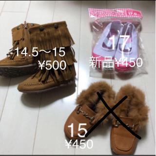 ベビーギャップ(babyGAP)のおまとめ用 靴 ブーツ 長靴 上靴 15 16 17(その他)