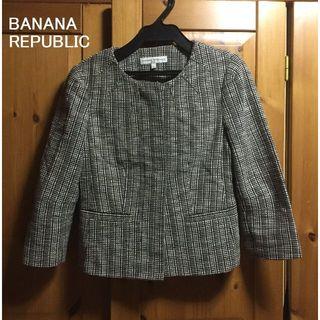 バナナリパブリック(Banana Republic)のBANANA REPUBULIC バナリパ ノーカラー ジャケット(ノーカラージャケット)