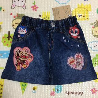 アンパンマン(アンパンマン)の【新品タグ付き】アンパンマンキッズコレクション デニム転写スカート 90(スカート)
