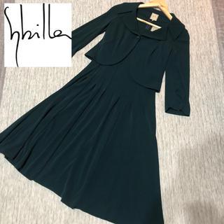 シビラ(Sybilla)のSybilla/シビラ❤️ジャケット・ワンピース セットアップ❤️(ひざ丈ワンピース)