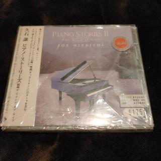 久石譲 ピアノストーリーズ2 (映画音楽)