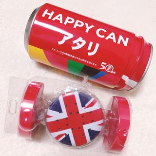 コカコーラ(コカ・コーラ)のコカコーラ あたり缶(ノベルティグッズ)