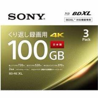 ソニー(SONY)のSONY ブルーレイディスク100GB 3枚セット 管理番号 168(その他)