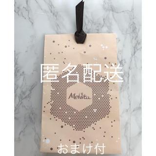 メルヴィータ(Melvita)のメルヴィータ ショップ袋 ギフトラッピングバッグ(ショップ袋)