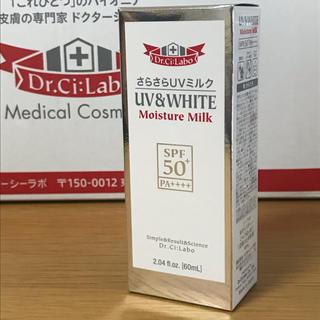 ドクターシーラボ(Dr.Ci Labo)のドクターシーラボ   UVホワイトモイスチャーミルク 日焼け止め乳液 60ml(化粧下地)