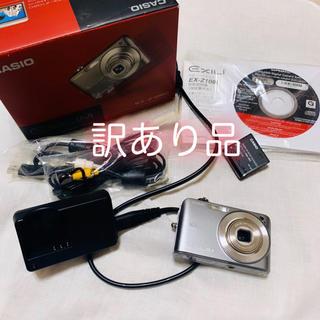 カシオ(CASIO)の訳あり CASIO EXILIM デジカメ EX-Z1080 グレー(コンパクトデジタルカメラ)