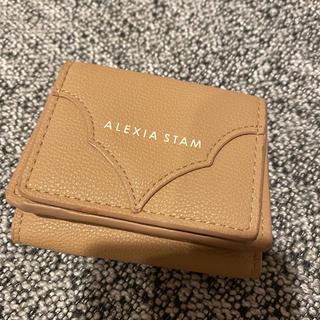 アリシアスタン(ALEXIA STAM)のアリシアスタン ミニウォレット財布(財布)