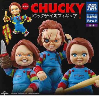 タカラトミーアーツ(T-ARTS)のチャイルドプレイ CHUCKY チャッキー ビックサイズフィギュア(SF/ファンタジー/ホラー)